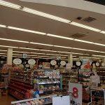 2012年9月 千葉県茂原市 スーパーマーケット 店舗内全LED化工事
