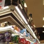 2012年10月 千葉県勝浦市 スーパーマーケット 店舗内全LED化工事