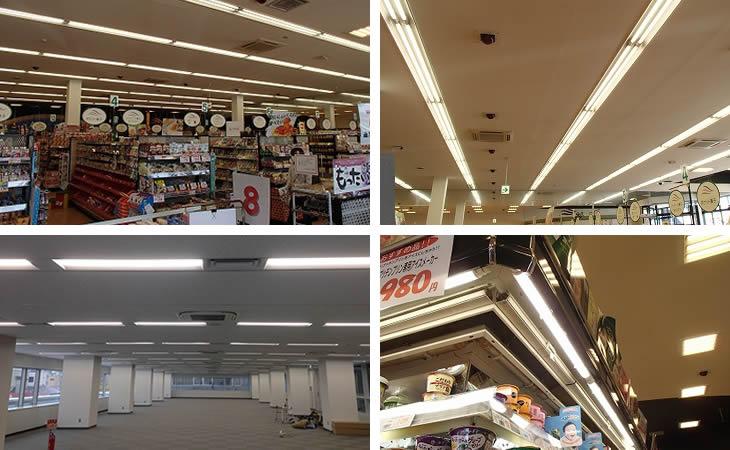 LED照明の導入のご相談、工事のご相談は当社までお任せください。千葉県、東京都、神奈川県、茨城県、埼玉県、栃木県、群馬県